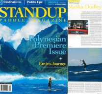 <h5>Standup Paddle Magazine</h5><p>&quot;SUP Forecaster: Malika Dudley&quot;</p>