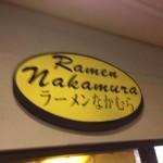 ramen-nakamura